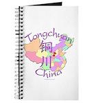 Tongchuan China Journal