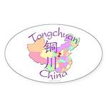 Tongchuan China Oval Sticker (10 pk)
