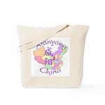 Xianyang China Tote Bag