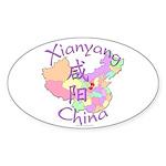 Xianyang China Oval Sticker (10 pk)