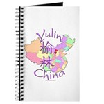 Yulin China Journal