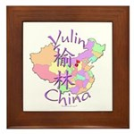 Yulin China Framed Tile