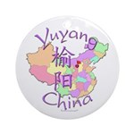 Yuyang China Ornament (Round)
