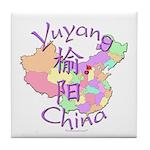 Yuyang China Tile Coaster