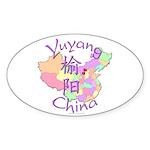 Yuyang China Oval Sticker (10 pk)