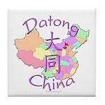 Datong China Tile Coaster