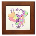 Datong China Framed Tile