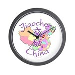 Jiaocheng China Wall Clock