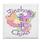 Jinzhong China Tile Coaster