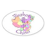 Jinzhong China Oval Sticker (10 pk)