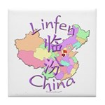 Linfen China Tile Coaster