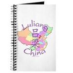 Luliang China Journal