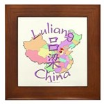 Luliang China Framed Tile