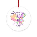 Shuozhou China Ornament (Round)