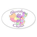 Shuozhou China Oval Sticker