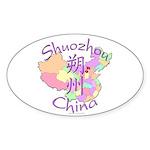 Shuozhou China Oval Sticker (10 pk)