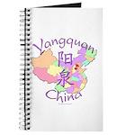 Yangquan China Journal