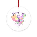 Yangquan China Ornament (Round)