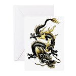 Chinese Dragon Greeting Cards