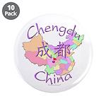 Chengdu, China 3.5
