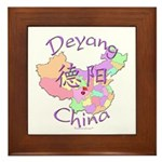 Deyang China Framed Tile