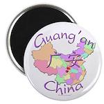 Guang'an China 2.25