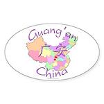 Guang'an China Oval Sticker (10 pk)