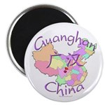 Guanghan China Magnet