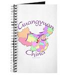 Guangyuan China Journal