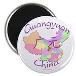 Guangyuan China Magnet