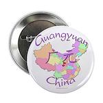 Guangyuan China 2.25