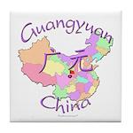 Guangyuan China Tile Coaster