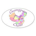 Guangyuan China Oval Sticker (10 pk)