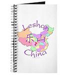 Leshan China Journal