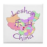 Leshan China Tile Coaster