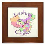 Leshan China Framed Tile
