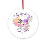 Mianyang China Ornament (Round)