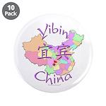 Yibin China Map 3.5