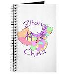 Zitong China Map Journal