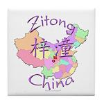 Zitong China Map Tile Coaster