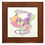 Zitong China Map Framed Tile