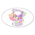 Zitong China Map Oval Sticker (10 pk)