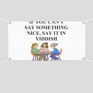 jewish yidish wisdom gifts an Banner