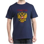 VeryRussian.com Dark T-Shirt