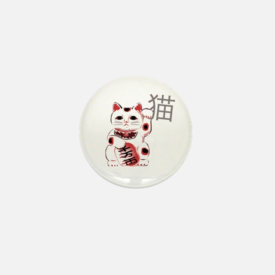 Cherry Maneki Neko Mini Button