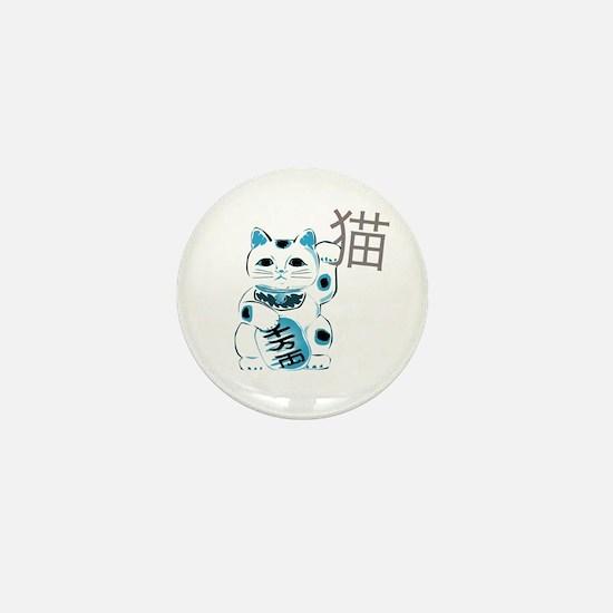 Mint Maneki Neko Mini Button