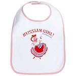 VeryRussian.com Bib