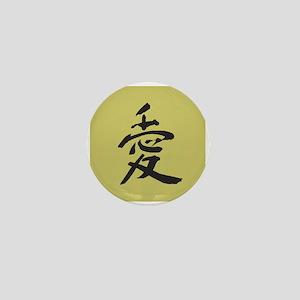 Love Kanji Symbol Mini Button