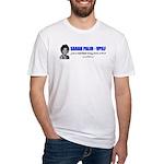 SARAH PALIN (VPILF) Fitted T-Shirt