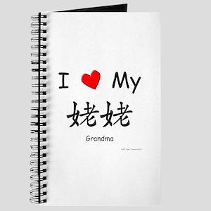 I Love My Lao Lao (Mat. Grandma) Journal